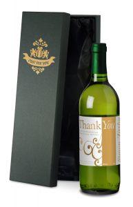 Personalised Thank You Swirls White Wine